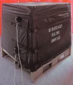 HIBC- нагреватели для контейнеров